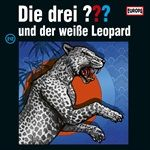 212Der-weie-Leopard-37-Vinyl