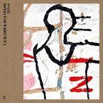 2X14-36-Vinyl