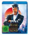 Auf-der-Suche-ndgoldenKind-BR-1956-Blu-ray-D
