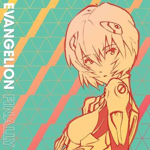 Evangelion-Finally-38-Vinyl