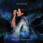 Firebird-15-Vinyl