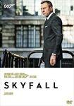 James-Bond-007-Skyfall-DVD-I