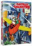 Lupin-III-Il-Castello-Di-Cagliostro-DVD-I