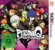 Persona-Q-Shadow-of-the-Labyrinth-Nintendo3DS-D
